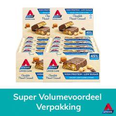 Atkins | Chocolate Peanut Caramel | voordeeldoos 32 stuks | Low Carb | Dieetwebshop.nl